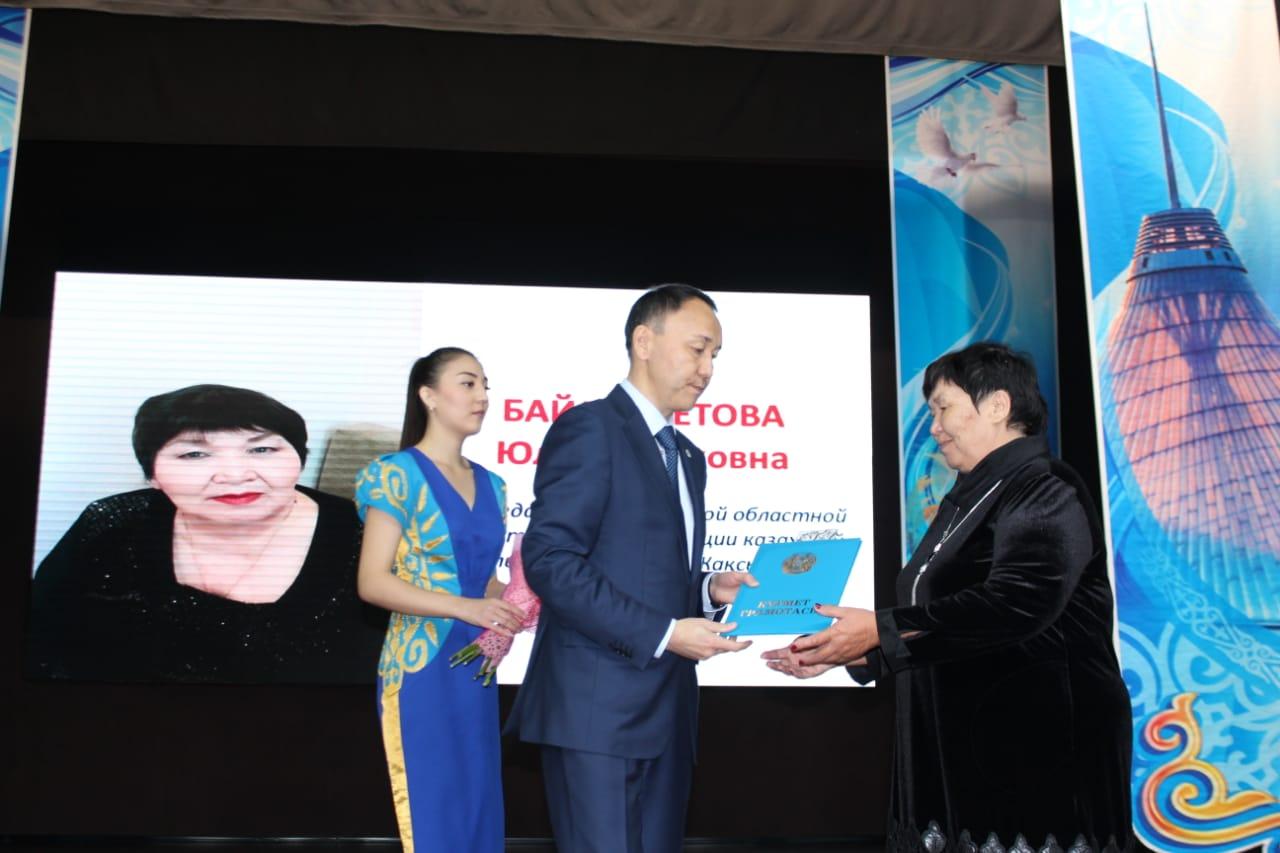Архимед Мухамбетов наградил россиянку за распространение казахского языка