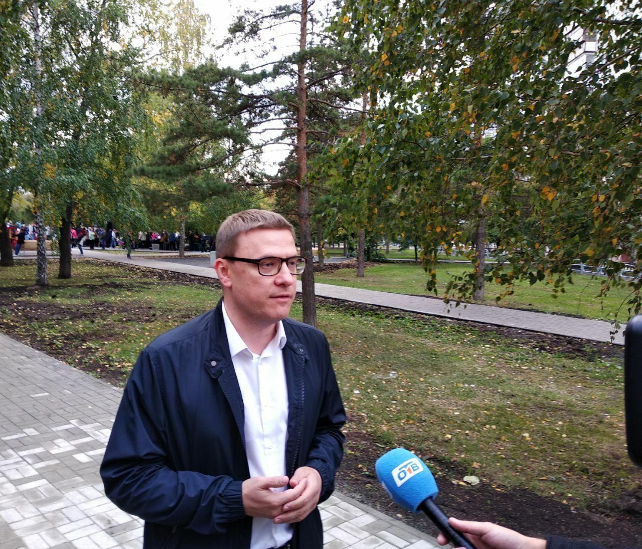 Алексей Текслер стал губернатором Челябинской области