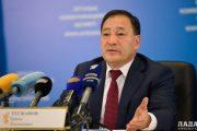 Экс-аким Мангистауской области получил новую должность