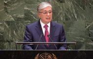 Казахстан рассказал ООН о нужде в своей глубокой трансформации