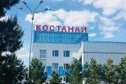 9 млрд тенге потрачено на реконструкцию ВПП аэропорта Костаная