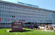 В Алматы преподаватель университета напал на девушку