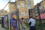 Детское учреждение, которое не зарегистрировано, вскоре после публикации ИА «ТоболИнфо» прекратило свою деятельность