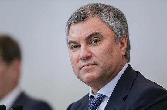 Председатель Госдумы России Вячеслав Володин посетит Узбекистан и Казахстан