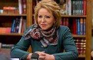 Матвиенко отметила доверительные отношения парламентариев России и Казахстана