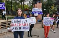 Первый разрешённый митинг феминисток прошёл в Казахстане