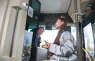 Что такое технология FacePay в автобусах Нур-Султана, сколько стоит и нужна ли она?