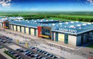 Предприятия Казахстана представят продукцию на выставке в Казани