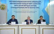 Сапарбаев: Выпускники колледжей в плановом порядке пополняют ряды безработных