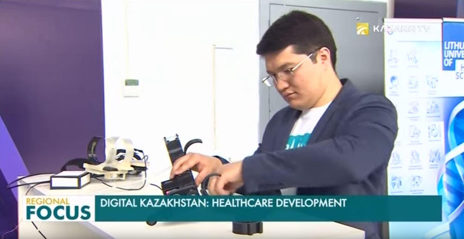 В столице прошла выставка Digital Health Astana