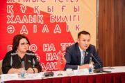 Коммунисты подвергли критике законопроект о статусе педагога