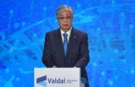 Токаев на Валдае: Золотая Орда входит в культурный код казахов