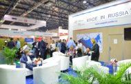 Экспортеров Подмосковья пригласили принять участие в выставке в Казахстане