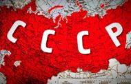 30 лет после распада СССР: в Казахстане готовятся к празднику