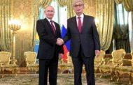Президенты России и Казахстана посетят форум в Омске