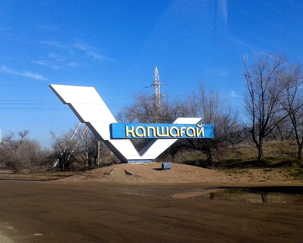 Акиму Капчагая в Казахстане объявили строгий выговор