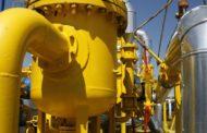 Казахстан может присоединиться к российской газовой трубе