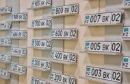 Будут ли повышены цены на новые водительские права в Казахстане