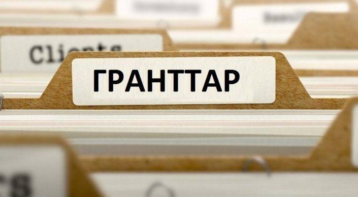 Кто и как зарабатывает на образовании в Казахстане.