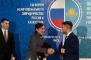 Казахстанские и российские общественники заключили соглашения о сотрудничестве на форуме в Омске