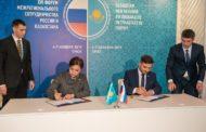 В Омске Общественные палаты регионов Казахстана и России подписали историческое соглашение о сотрудничестве