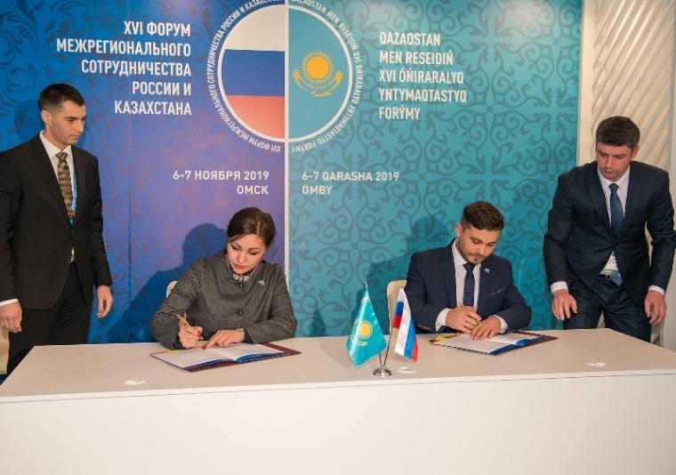На российско-казахстанском форуме в Омске были подписаны 25 соглашений