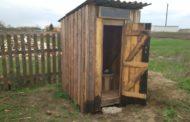 В двух тысячах школ Казахстана туалеты расположены на улице