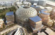 Казахстан планирует потратить более $20 млн на выставку EXPO-2020