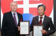 Обнаружено тело казахстанского бизнесмена входившего в списки Forbes