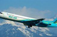 Комитет Минторговли Казахстана подал в суд на Bek Air за нарушение прав потребителей