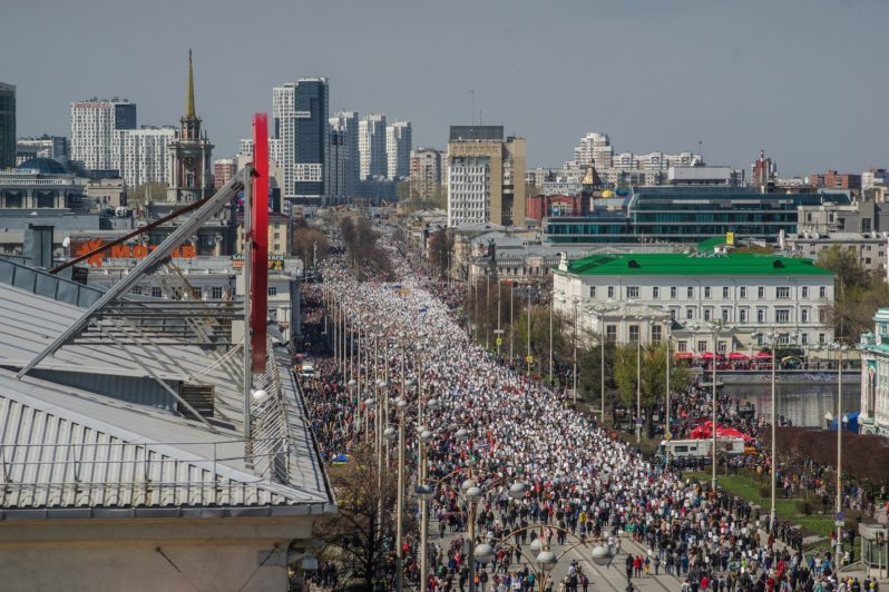 В параде Победы в Екатеринбурге примут участие казахстанские военные