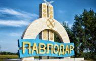 Павлодар будет переименован в Сарыарку?