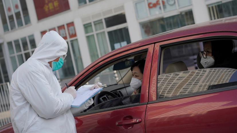 Казахстан эвакуировал 217 человек из Китая из-за коронавируса