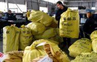 Опасно ли получать посылки из Китая рассказали в ВОЗ