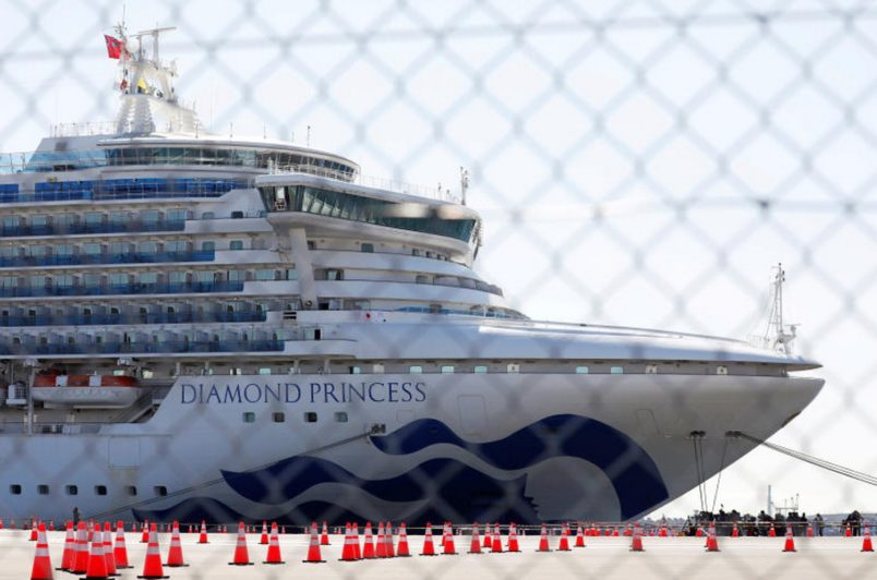 Четыре гражданина Казахстана застряли в карантине на лайнере Dimond Princess