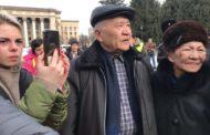 В Алматы проходит митинг ДПК