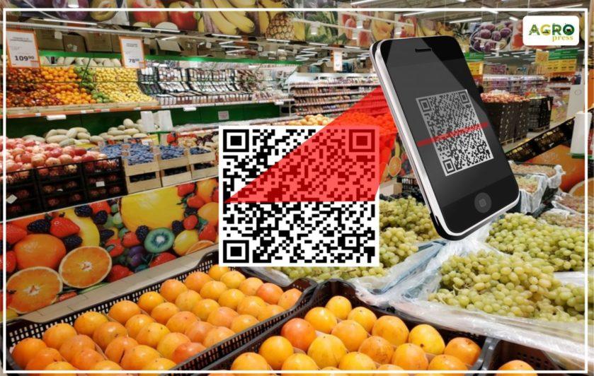 Продукты смогут рассказать о себе покупателям – МСХ РК
