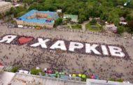 Казахстан открыл почетное консульство в Харькове