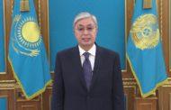 На что обратил внимание президент Казахстана в своем обращении к народу