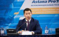 В спортклубе «Астана» вскрыта схема хищения казенных средств