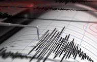 Землетрясение произошло в 245 километрах от Алматы