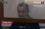Поджегшего заживо жену мужчину судят в Нур-Султане