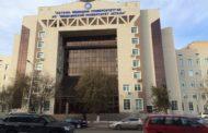 Новый рейтинг самых коррумпированных вузов составили в Казахстане