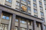 Кабмин поддержал упрощение получения гражданства РФ для ряда лиц