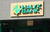 У консультанта, работавшего в здании Halyk Bank, нашли коронавирус