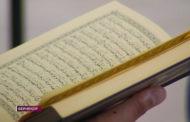 Молитвы в онлайн-режиме будут транслироваться во время священного месяца Рамазан
