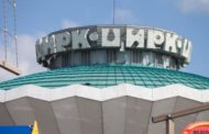 Застрявшие в Казахстане артисты Московского цирка вернутся в Россию без животных