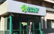 Деятельность одного из двух отделений «Народного банка» в г. Житикара приостановлена