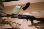 ФСБ пресекла в Курганской области попытку провоза оружия в Казахстан