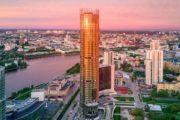 Житель Екатеринбурга прописал в своей квартире 440 мигрантов